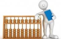 新加坡研究生会计专业申请