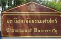 泰国国立法政大学有什么入学要求