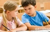 新西兰幼师专业学校