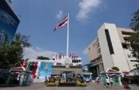 泰国商会大学排名名次高吗