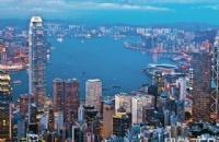 香港硕士留学基本条件