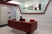 英国伦敦商业金融学院新加坡校区专业短期课程留学