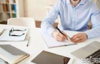 新加坡读研金融专业申请条件