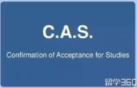 英国大学的最终录取通知书不是uncon-offer,而是CAS!