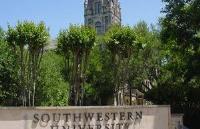 西南大学奖学金申请攻略