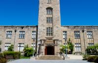 悉尼大学药学学院回国就业前景