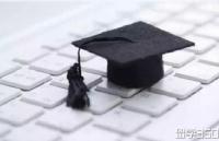 新加坡硕士毕业好找工作吗