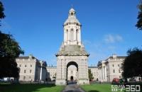 爱尔兰留学奖学金