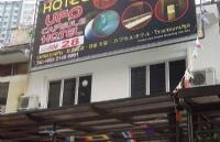 盘点马来西亚8家舒心的旅馆!