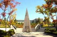 韩国私立大学之首,西江大学成功申请!