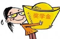 拒绝被贫穷限制想象力,新加坡奖学金很实在!