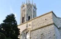 新西兰奥克兰大学和奥克兰理工大学泰勒预科申请指南