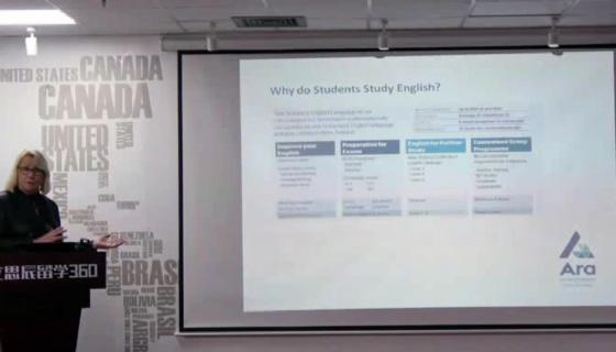 新西兰坎特伯雷大学―英文学习小课堂