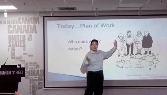 Ara坎特伯雷理工学院―工程造价小课堂