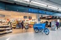 在荷兰怎么提高生活品质?这些超市了解下!