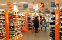 荷兰大大小小的各种超市