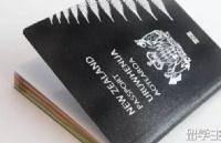 好消息!新西兰人移居美国更容易!还能担保配偶工作、子女读书!