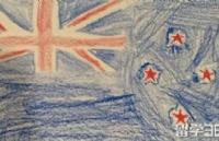 新西兰留学:办理新西兰签证材料有哪些?