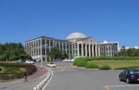 庆北大学概况