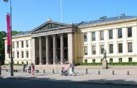 挪威奥斯陆大学奖学金申请