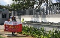 新加坡国际中学有哪些