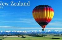 新西兰留学:新西兰奖学金申请六步骤