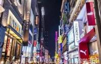 韩国留学申请本科阶段(非语学堂)如何准备
