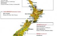 新西兰八大的上榜专业数量及相关排名最佳专业