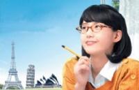 马来西亚初中留学条件
