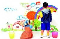 新加坡幼儿园