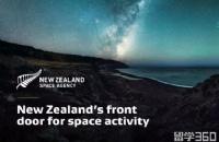 好消息!新西兰大学生更幸福了!能去NASA实习!还有奖学金!