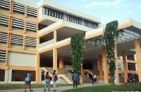 古巴格拉玛大学本科及硕士专业推荐