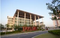 学酒店管理专业还是马来西亚泰莱大学好!