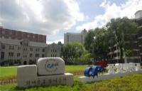 庆北大学申请需要的材料有哪些