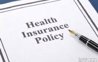澳洲留学医疗保险很重要!