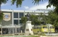 印度马杜赖卡玛拉大学基本入学条件汇总
