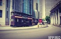 香港大学:留学一年费用知多少?