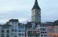 瑞士留学旅游管理费用详情