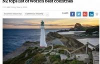 全球最好国家排名发布!第一名:新西兰!