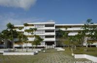 古巴马坦萨斯大学励精图治 发展迅速