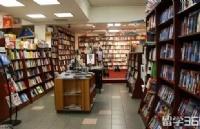澳洲书本太贵买不起?低价的买书攻略你值得拥有!