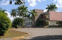 古巴拉斯维亚斯中央大学是怎样的学校