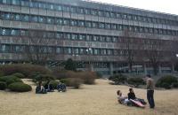 韩国首尔大学申请条件简述