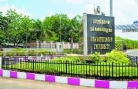 印度巴拉迪大学入学条件汇总
