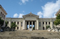古巴哈瓦那大学入学条件及费用信息介绍