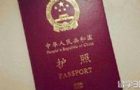 马来西亚签证那些事,看这篇就够了!