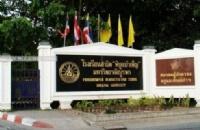 泰国东方大学工商管理专业好吗
