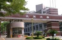 台湾大叶大学校园环境优美