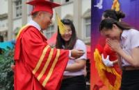 泰国大学教育政策