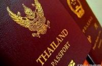 泰国中学签证申请